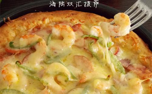 【2020】海陆双汇披萨的做法