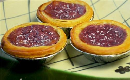 椰香紫薯挞的做法