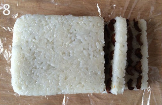 糯米红枣糕的做法步骤:8